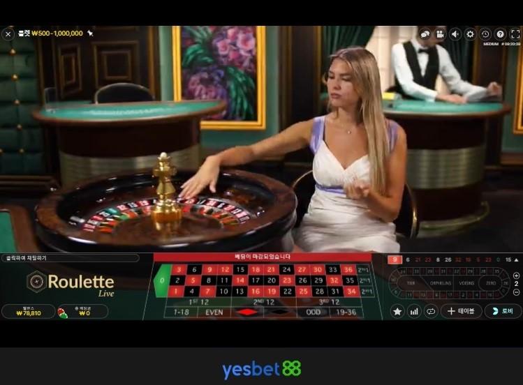 안전 놀이터 Yesbet88 의 카지노 라이브 딜러 룰렛 팁과 전략